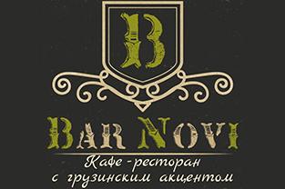 «Bar Novi»