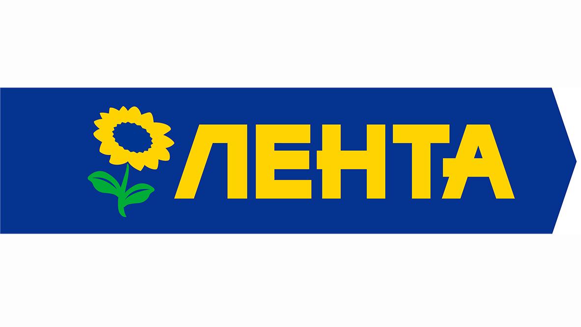 ООО «ЛЕНТА»
